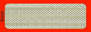 3M ΠΙΝΑΚΙΔΑ ΑΛΟΥΜ. ΘΑΛΑΜΟΥ (50 Χ 20 cm) Π.3Μ.217