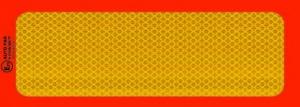 3M ΠΙΝΑΚΙΔΑ ΑΛΟΥΜ. ΘΑΛΑΜΟΥ ( 50 Χ 20 cm) Π.3Μ.210
