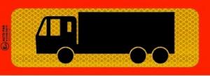 3M ΠΙΝΑΚΙΔΑ ΑΛΟΥΜ. ΤΡΙΑΞΟΝΙΚΟ ΦΟΡΤΗΓΟ (50 Χ 20 cm) Π.3Μ.212