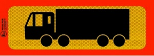 3M ΠΙΝΑΚΙΔΑ ΑΛΟΥΜ. ΤΕΤΡΑΞΟΝΟ ΦΟΡΤΗΓΟ (50 X 20 cm) Π.3Μ.213