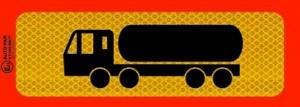 3M ΠΙΝΑΚΙΔΑ ΑΛΟΥΜ. ΤΕΤΡΑΞΟΝΟ ΒΥΤΙΟ (50 X 20 cm) Π.3Μ.314