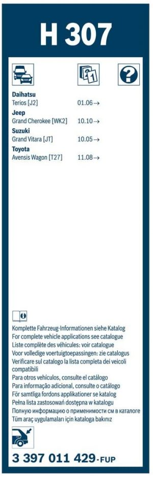 BOSCH ΥΑΛΟΚΑΘΑΡΙΣΤΗΡΑΣ (300) Rear 3397011429