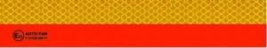 3Μ ΑΥΤΟ/ΤΕΣ ΘΑΛΑΜΟΥ ΣΤΕΝΕΣ (47X10) Π.3Μ.323