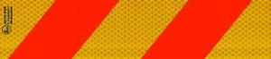 3M ΠΙΝΑΚΙΔΑ ΑΛΟΥΜ. ΖΕΜΠΡΑ ( 56 Χ 14 cm) Π.3Μ.208-1