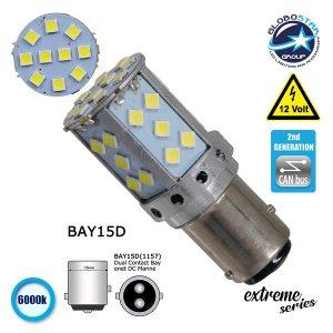 Λαμπτήρας LED Extreme Series Can-Bus 2ης Γενιάς με βάση 1157 15W 12v Ψυχρό Λευκό 6000k 81242